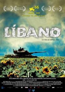 entretenimiento, cine israeli, peliculas israel, libano